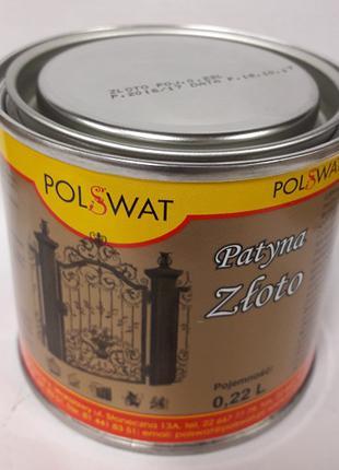 POLSWAT Patyna 0.22l Полсват патина золото мідь