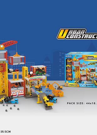 Детский игровой гараж парковка QL 902