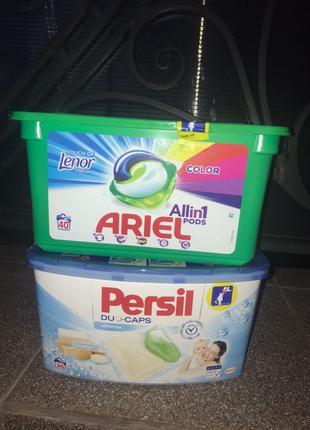Пральний порошок Ariel, Persil