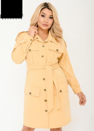 Платье -рубашка  сафари женское стильное больших размеров:50-60