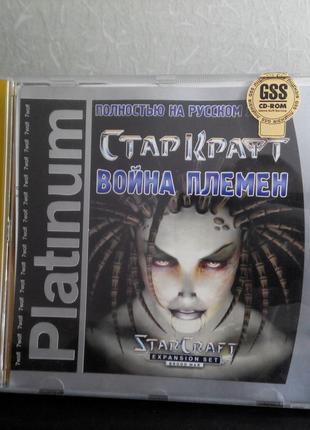 Игра StarCraft диск game ПК PC в коллекцию CD Старкрафт (7 Волк)