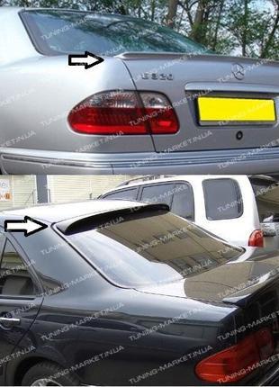 Лип Спойлер сабля для Mercedes W210 Козырек на стекло Мерседес...