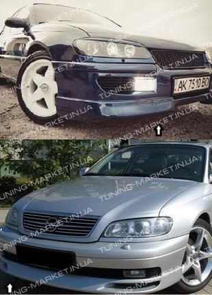 Накладка на передний задний бампер для Opel Omega B пороги Губ...