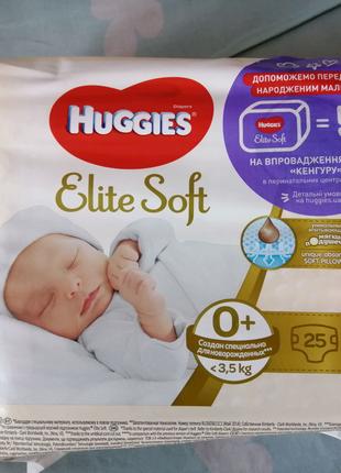Підгузки Huggies Elite Soft 0+ 4 бодіка до 3,5кг