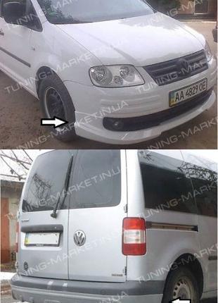 Накладка на передний задний бампер пороги для Volkswagen Caddy...