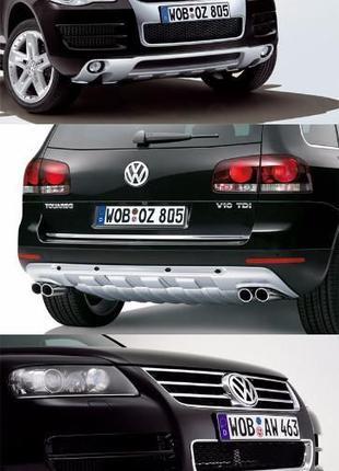 Накладка на передний задний бампер Volkswagen Touareg юбка губ...