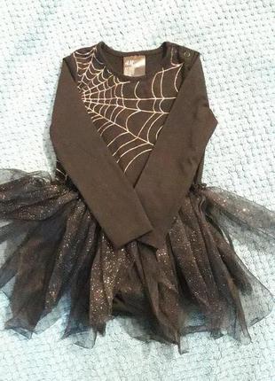 Карнавальный костюм-боди  для девочки