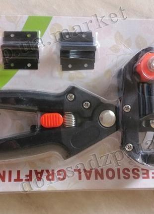 Секатор прививочный Professional Grafting Tool + 3 ножа