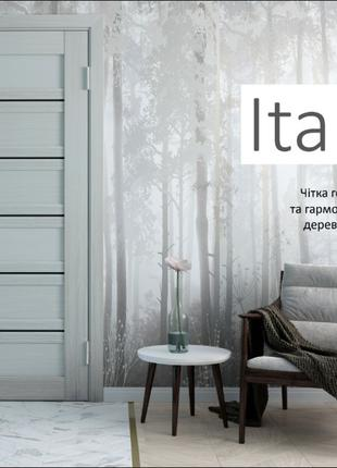 Двері Італьяно Новий Стиль