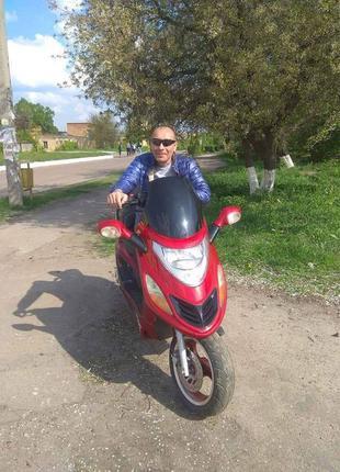 Продам Макси-скутер