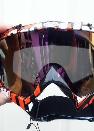 Лыжные очки Эндуро ATV чёрно красно белые