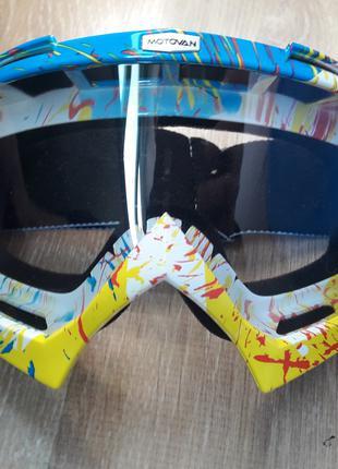 Мото кроссовые очки жёлто синие