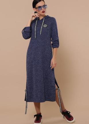 """Платье """"далия"""" синий (разные цвета)"""