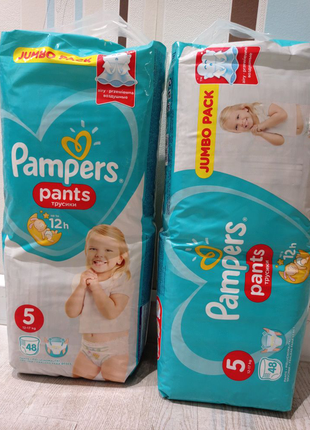 Pampers pants 5 48