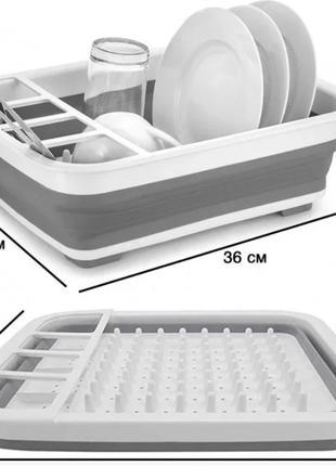 Чудо-сушилка трансформер (складная) для сушки посуды