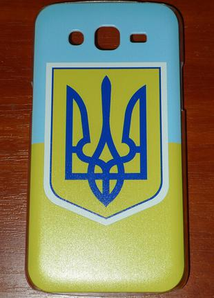 Чехол NN для Samsung G7102 Grand 2 Duos Флаг и герб 0096