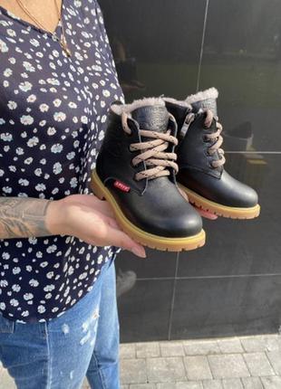 Детские ботинки кожаные зимние черные