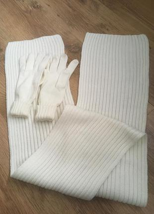 Перчатки и шарф
