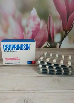 Гропринозин 50 таблеток