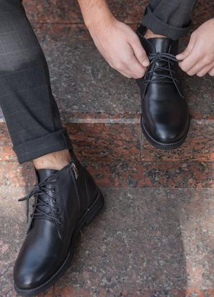 Мужские зимние ботинки икос на шнурках, на змейке, с мехом