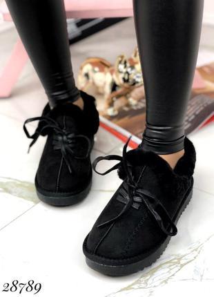 ❤ женские черные зимние лоферы ботинки ❤