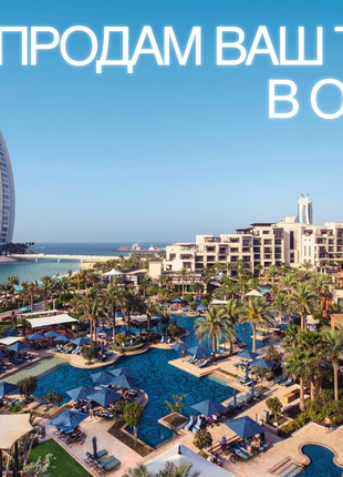 Дропшиппинг в ОАЭ Дубай Склад Бизнес Логистика в Дубае