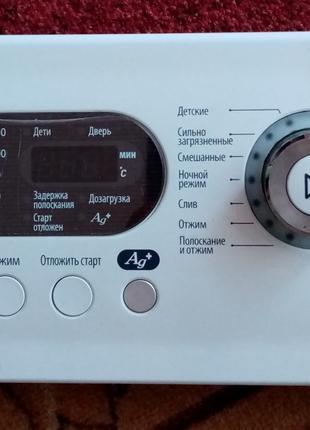 Плата упраления стиральной машини Samsung(б/у)