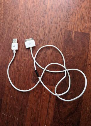 Кабель 30 pin Apple на USB оригинальный для iPod, iPhone 3/4