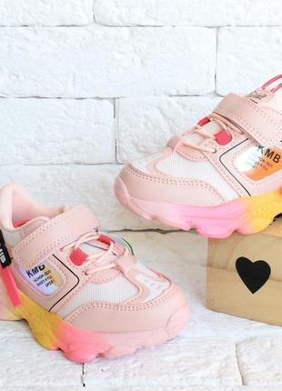 Супер яркие кроссовки