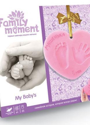 """Набор для создания отпечатка ручки и ножки малыша """"Family Moment"""""""
