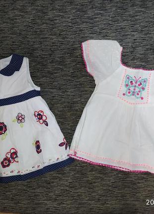 Две очень красивые туники на девочку 2-3 года набором