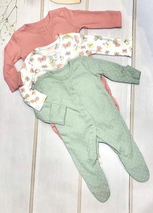Набор слипиков для малышки