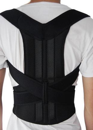 Грудопоясничный корсет корректор правильной осанки Back Pain Need