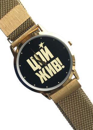 Часы наручные Виктор Цой Жив, группа Кино, магнитный браслет