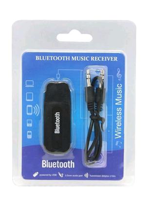 Bluetooth блютуз адаптер AUX,блютуз в авто