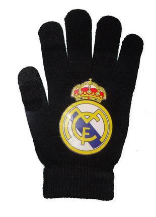Перчатки футбольные реал мадрид (2905)