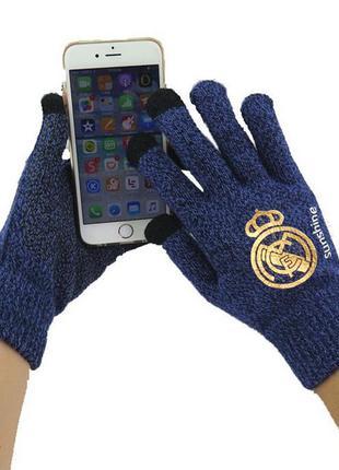Спортивные перчатки футбольные детские реал мадрид 2020 blue (...