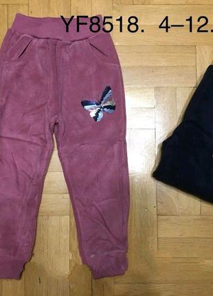 Велюровые спортивные утепленные штаны для девочки