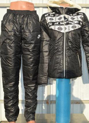 Женский  костюм на синтепоне зима