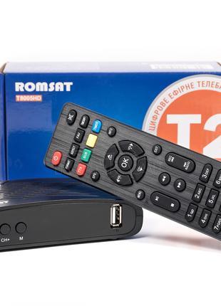 Т2 приставка ROMSAT 8005HD