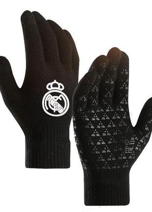 Спортивные перчатки футбольные детские реал мадрид 2020 (2892)