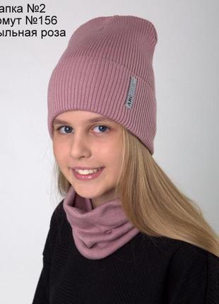 Подростковая зимняя шапка для девочки от 7 лет 54 56 58