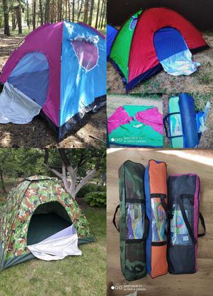 Распродажа! Палатка туристическая 2, 3, 4, 6, 8 местная. Разны...
