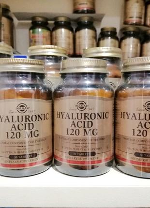 Solgar Hyaluronic acid 120 mg 30 табл Солгар Гиалуроновая кислота