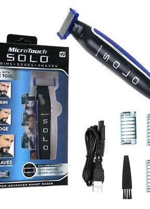 Триммер для мужчин триммер Micro Touch Solo: