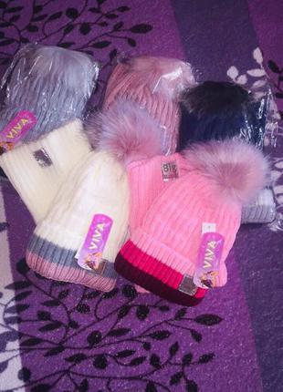 Зимние детские шапочки с шарфиком.