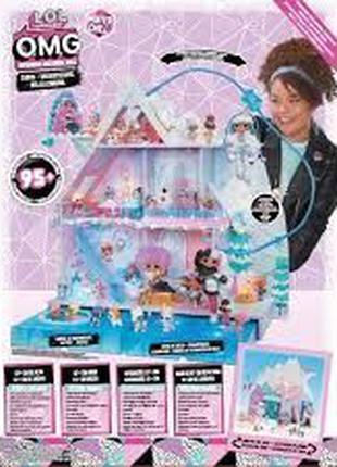 Новый Игровой набор L.O.L. Surprise! серии Winter Wonderland 5...