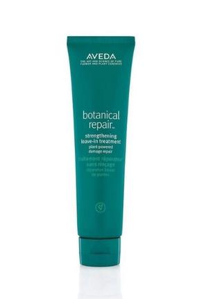 Aveda botanical несмываемое укрепляющее средство для волос