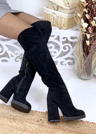 Замшевые зимние ботфорты ботфорды на высоком устойчивом каблуке