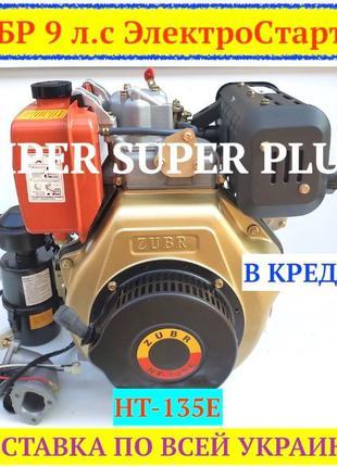 Двигатели на мотоблоки ZUBR 186FE Электро, Мотор для мотоблока...